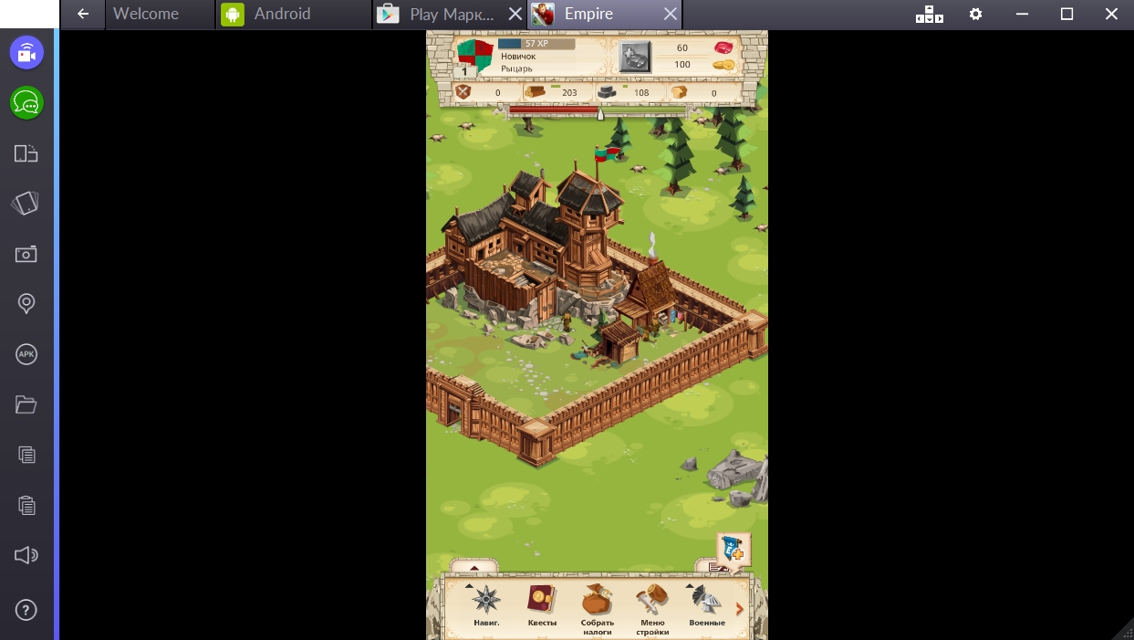 empire-four-kingdoms-igrovoj-interfejs