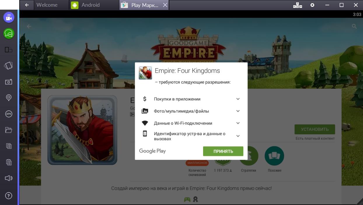 empire-four-kingdoms-razresheniya-igry