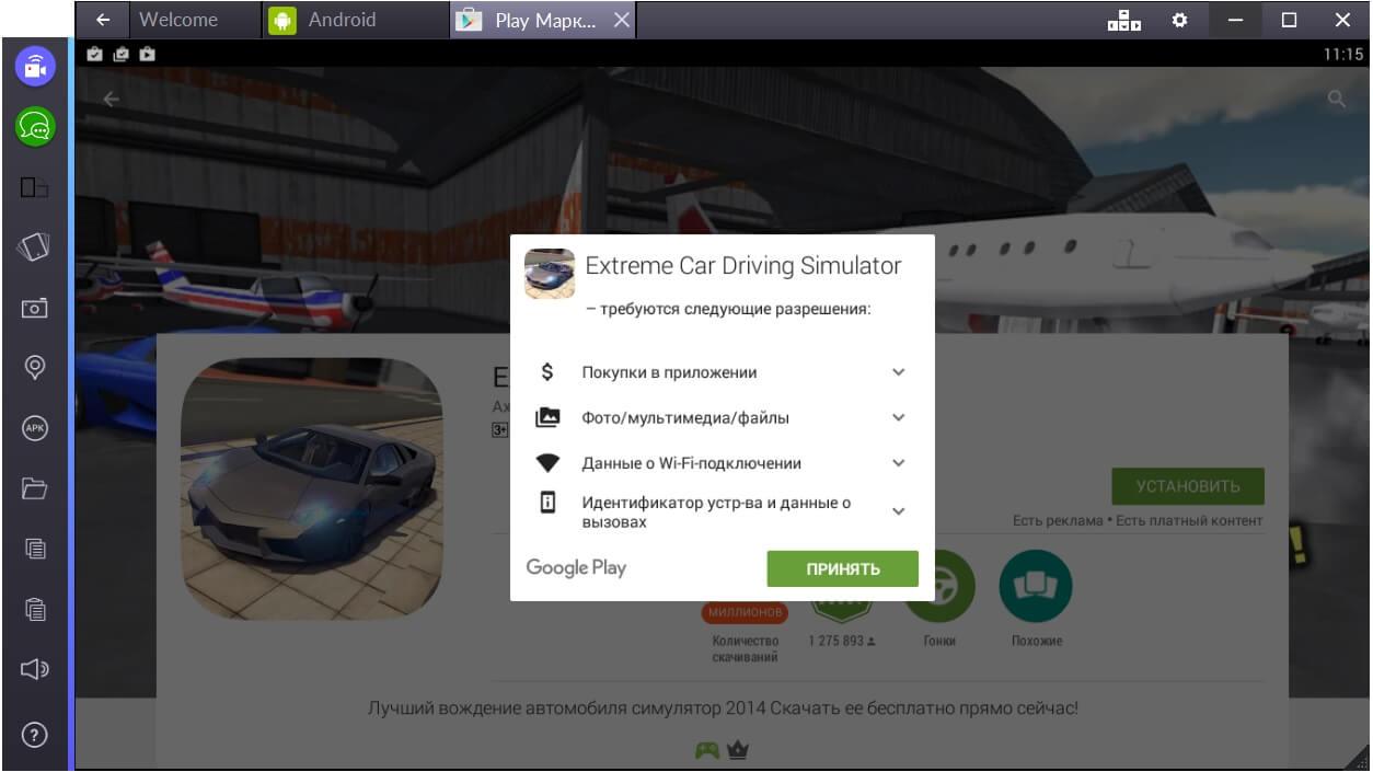 extreme-car-driving-simulator-dostup-prilozheniya