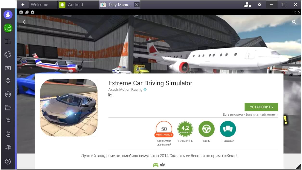 extreme-car-driving-simulator-ustanovit-igru
