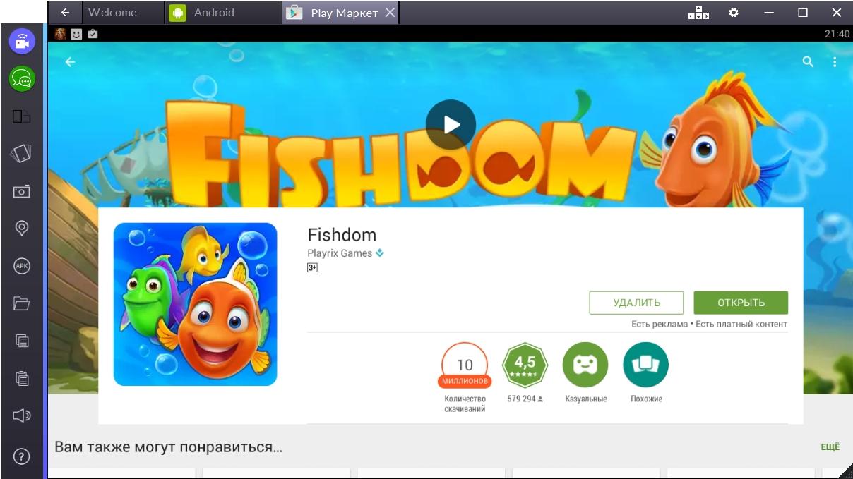 fishdom-deep-dive-otkryt-igru