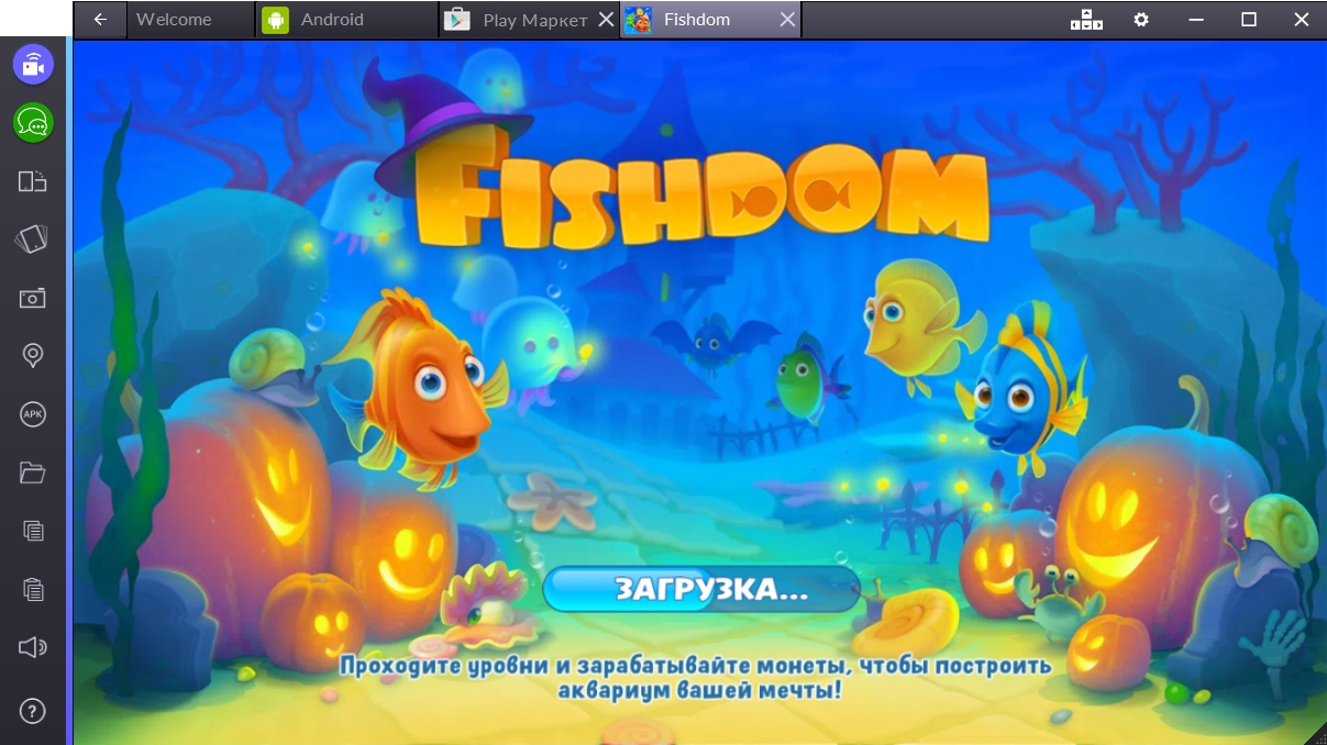 fishdom-deep-dive-pervaya-zagruzka-igry
