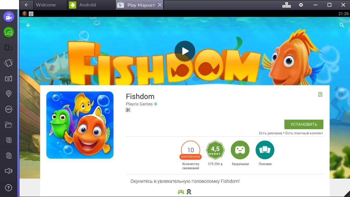 fishdom-deep-dive-ustanovka-igry