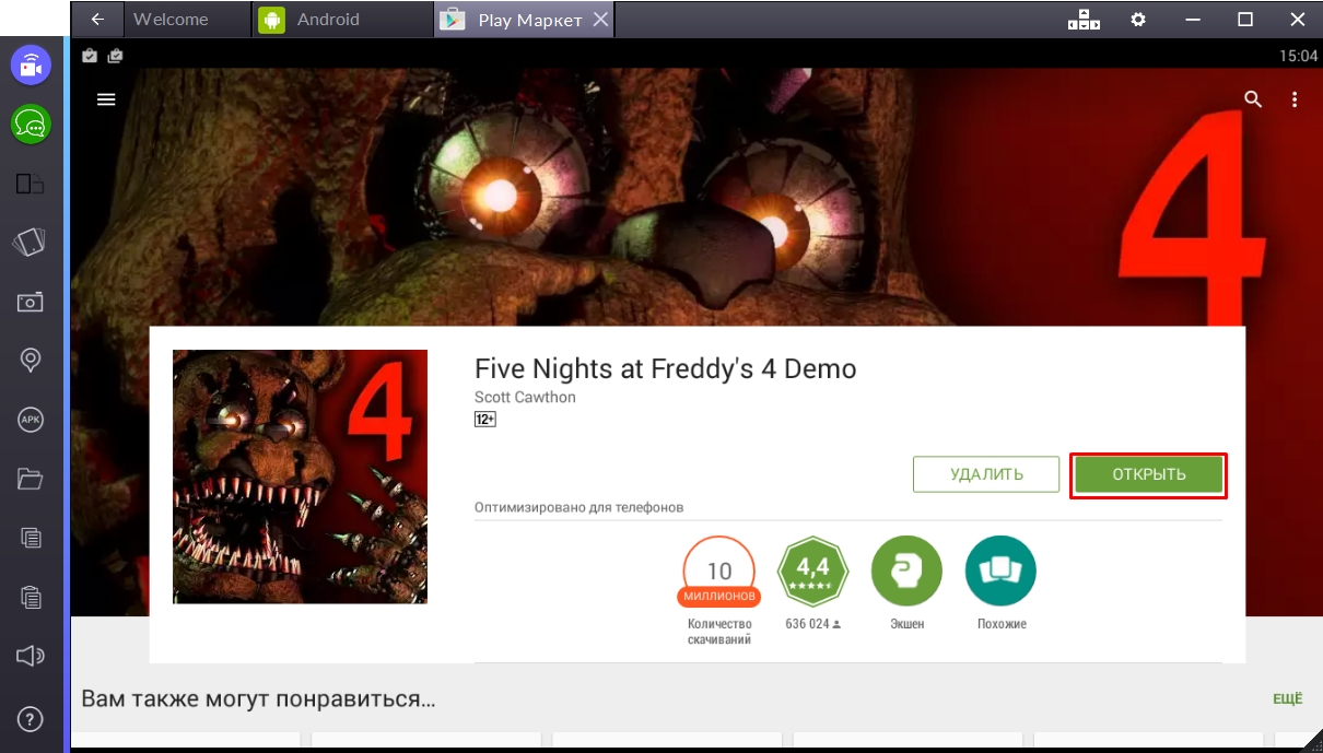five-night-at-freddys-4-otkryt-igru