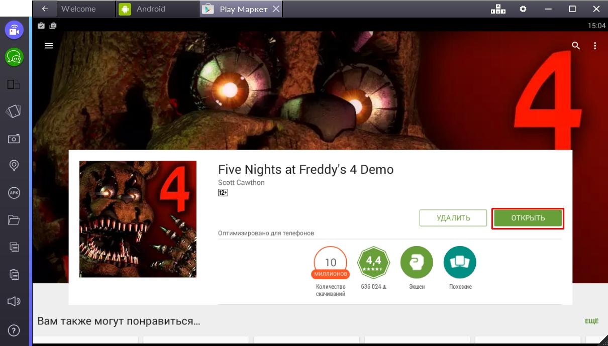 five-night-at-freddys-4-otkryt-igru