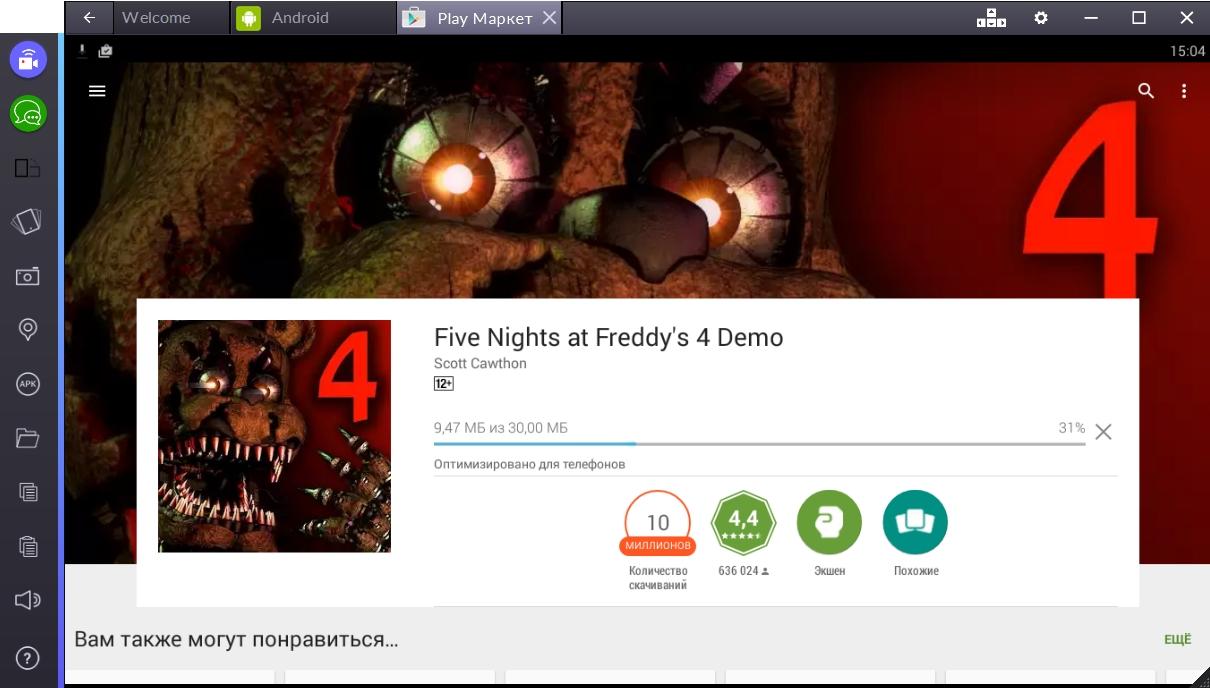 five-night-at-freddys-4-skachivanie-igry