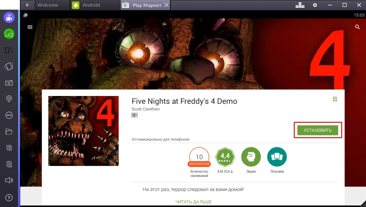 five-night-at-freddys-4-ustanovit-igru