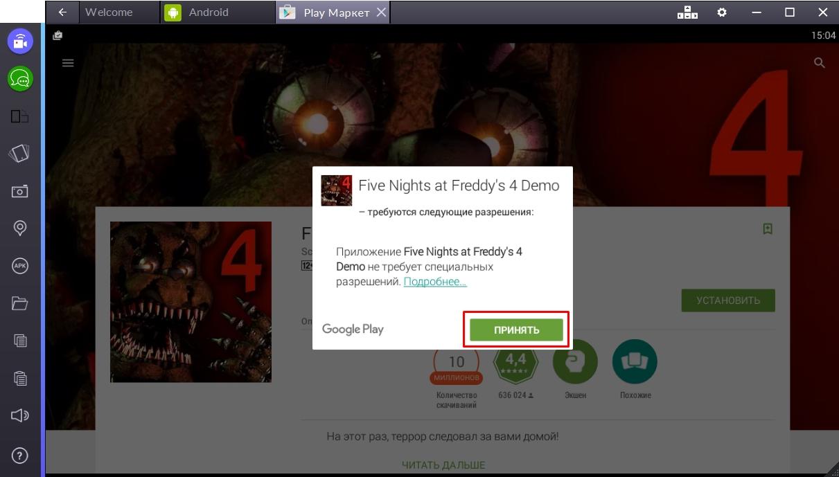 five-night-at-freddys-4-zapros-dostupa