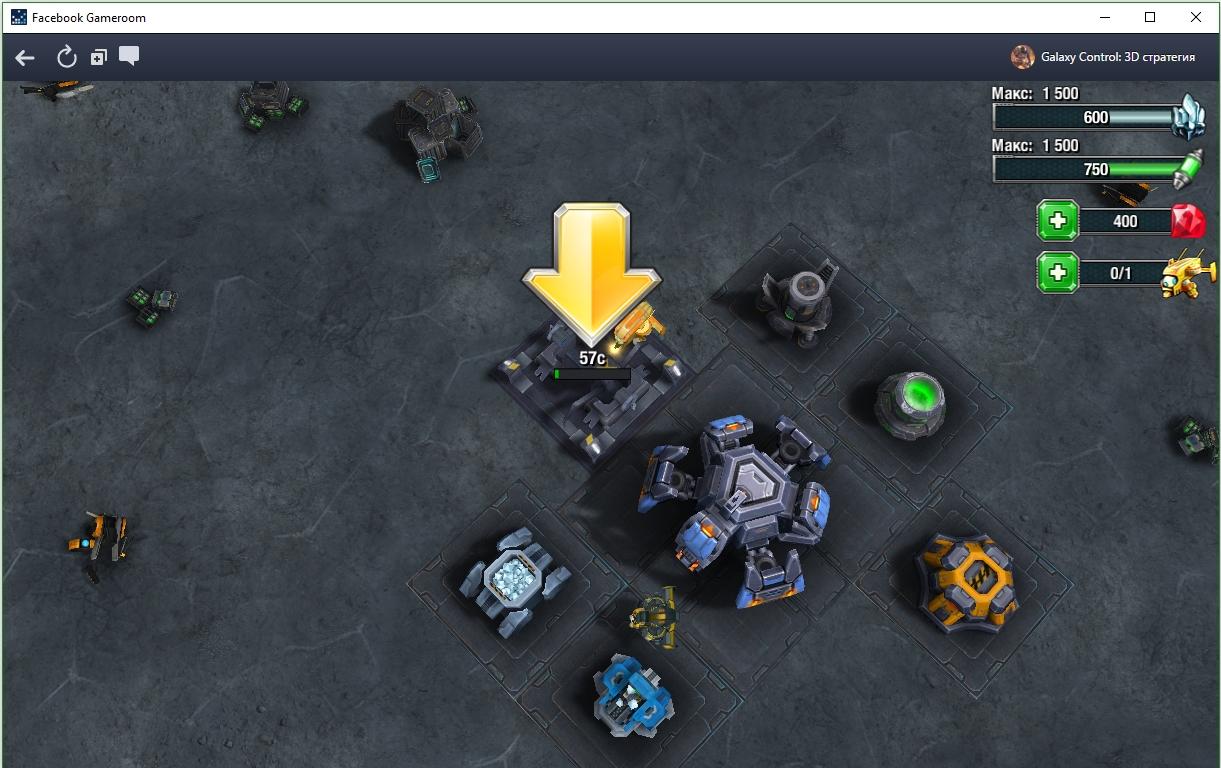 galaxy-control-3d-strategiya-igra-iz-gameroom