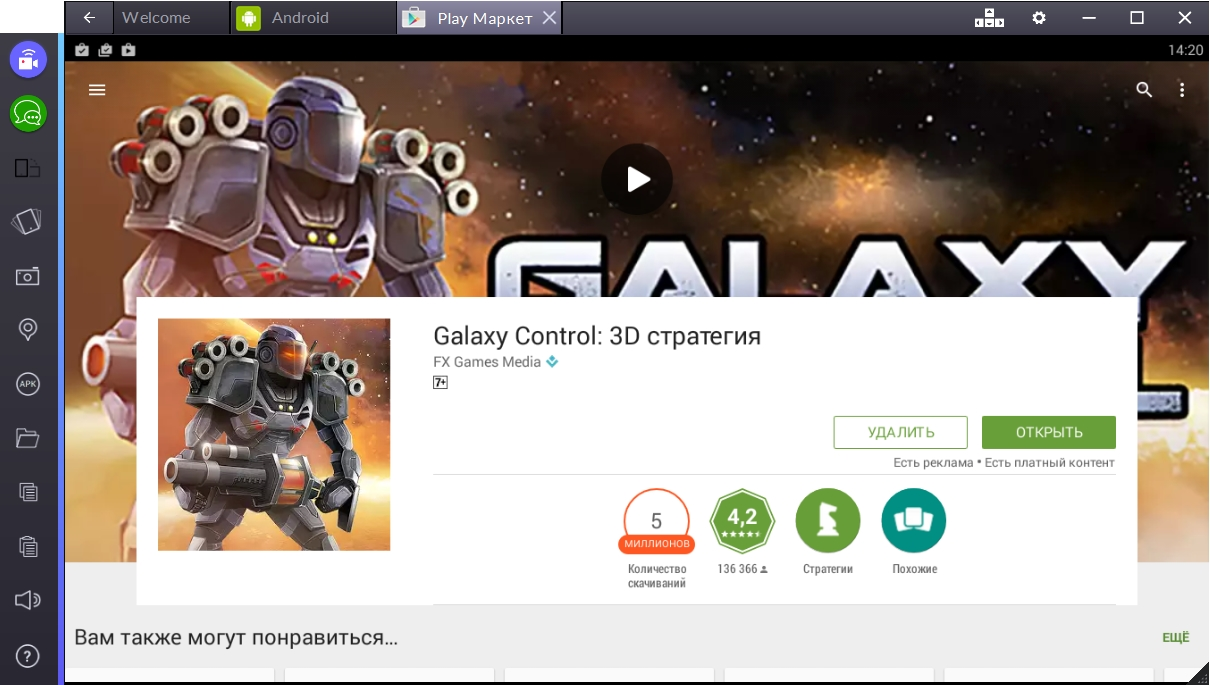 galaxy-control-3d-strategiya-otkryt-igru