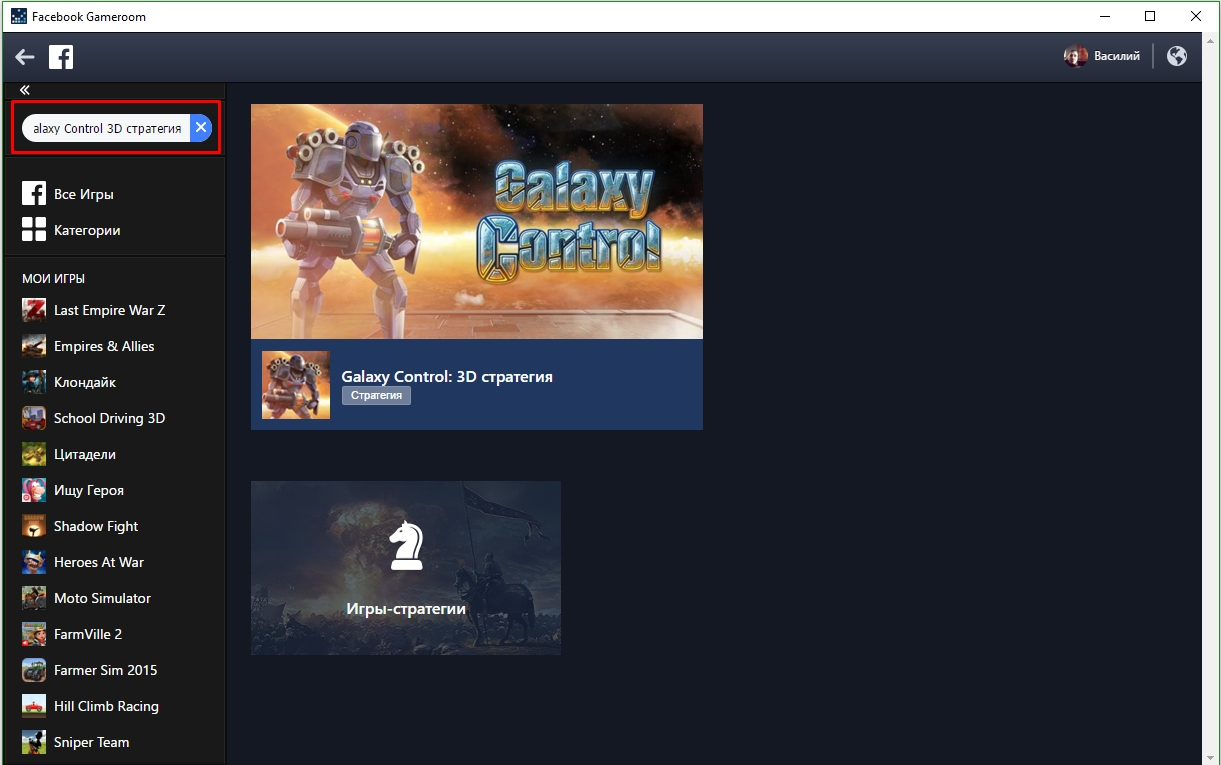 galaxy-control-3d-strategiya-poisk-igry-v-gameroom
