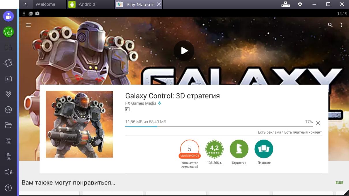 galaxy-control-3d-strategiya-skachivanie-igry