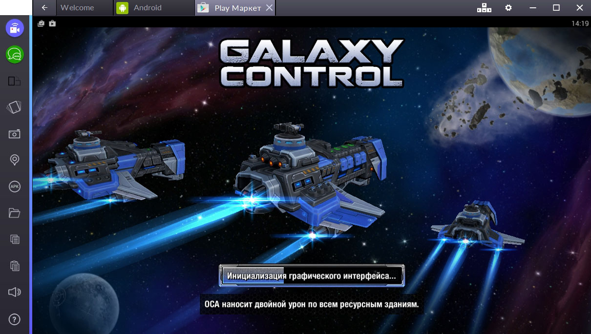 galaxy-control-3d-strategiya-zagruzka