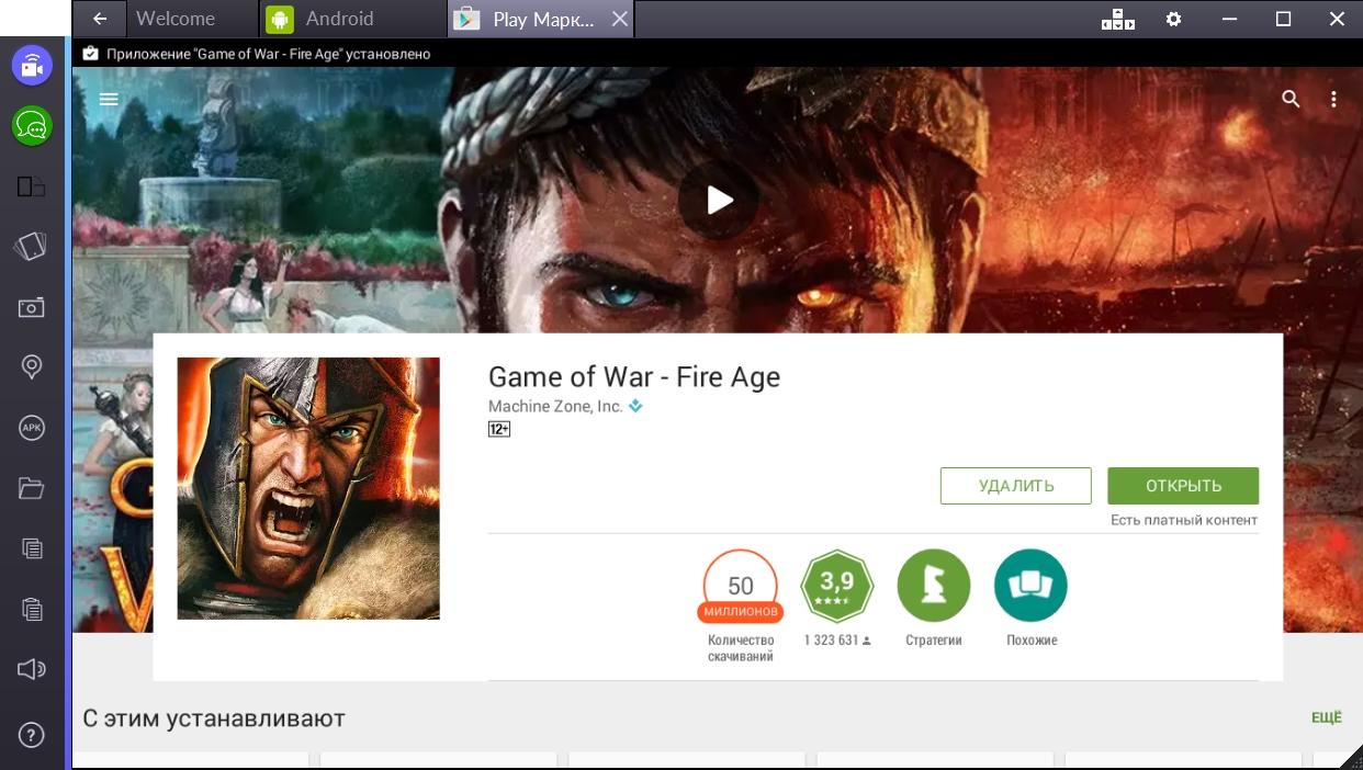 game-of-war-fire-age-igra-ustanovlenna