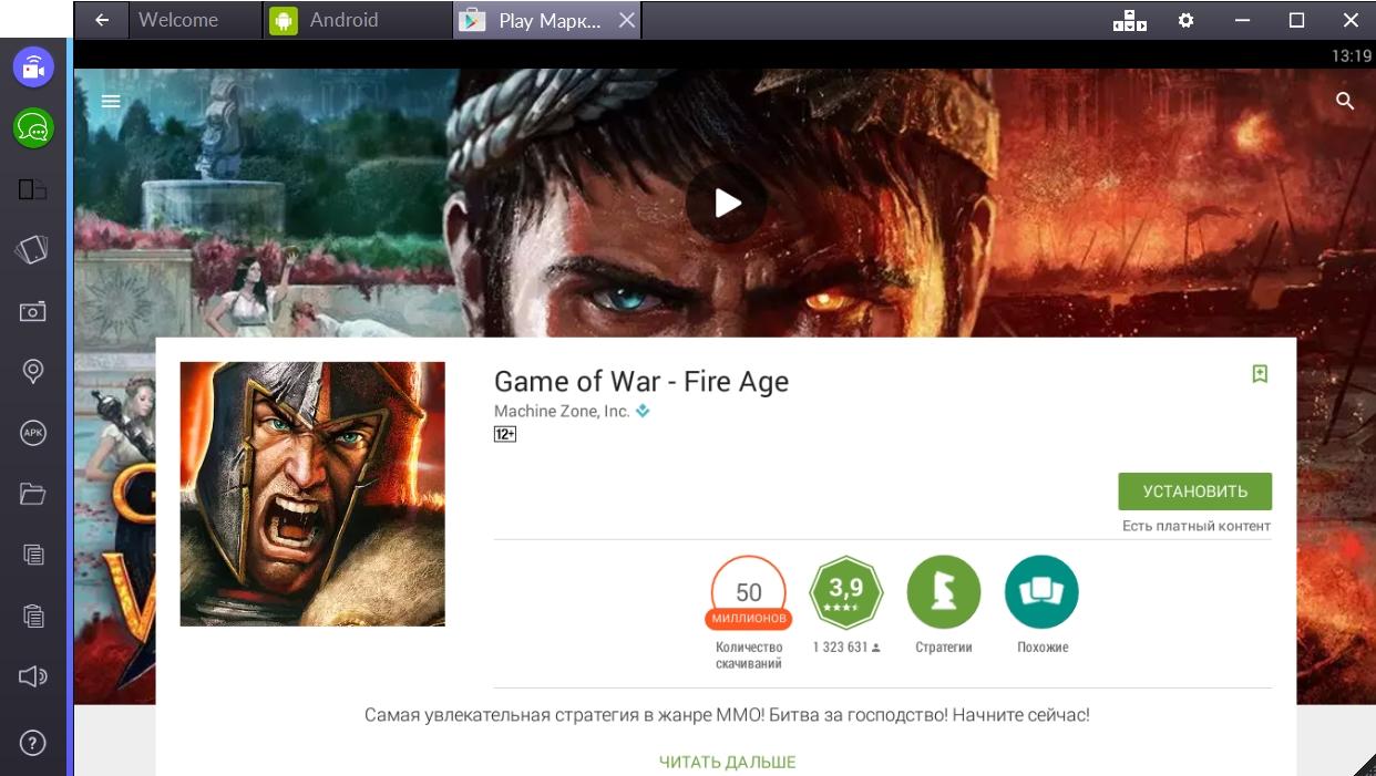 game-of-war-fire-age-stranichka-igry