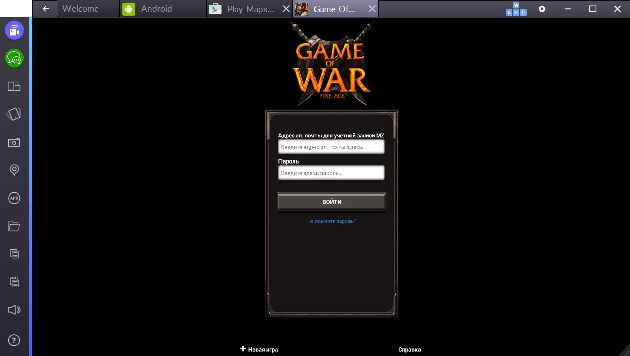 game-of-war-fire-age-vhod-v-igru