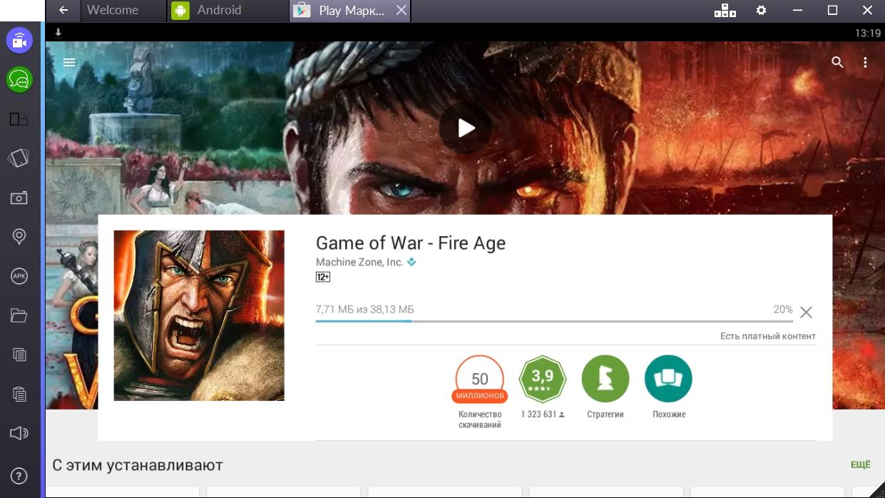 game-of-war-fire-age-zagruzka