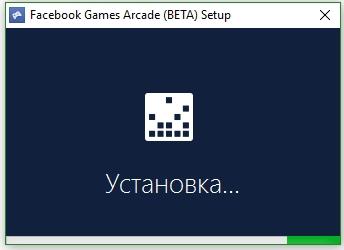 gameroom-ustanovka