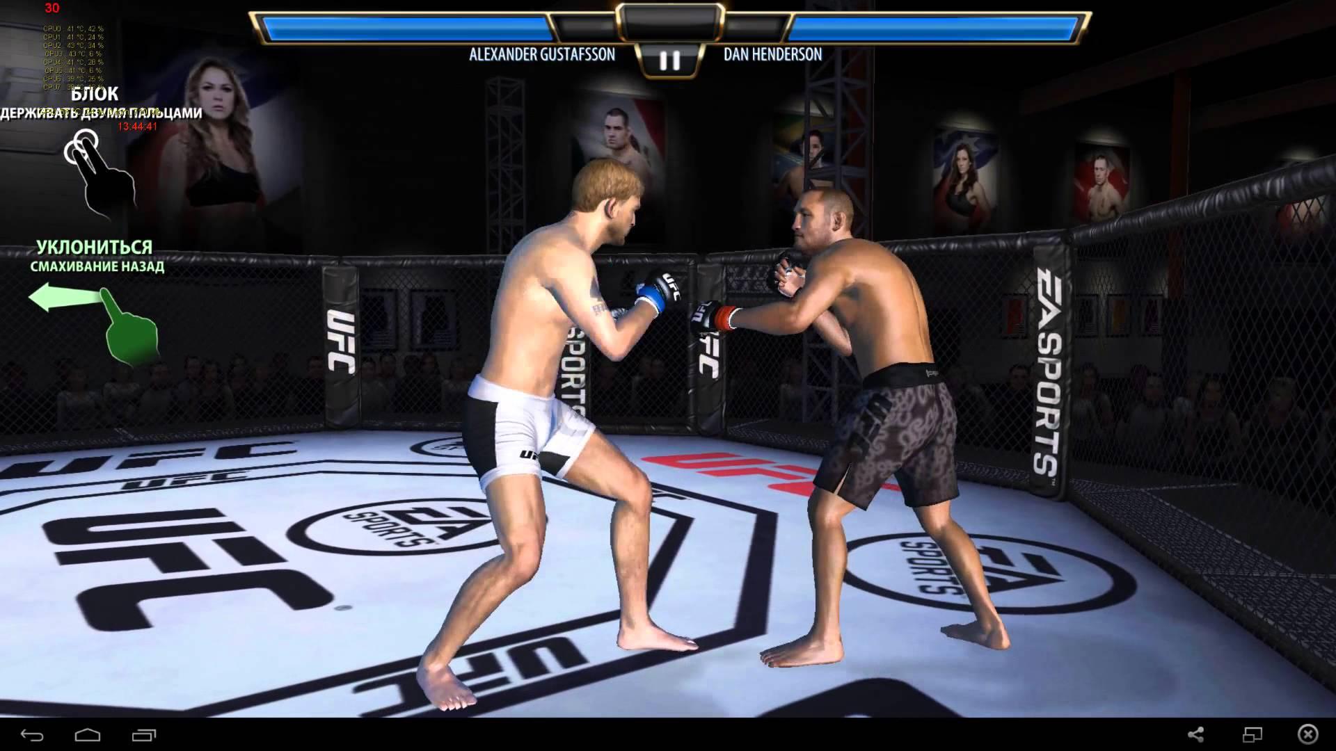 Геймплей EA Sports UFC