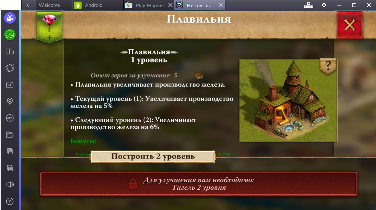heroes-at-war-plavilnya
