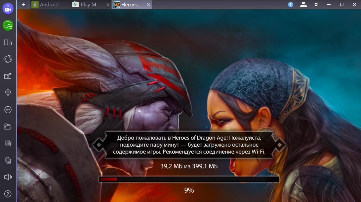 heroes-of-dragon-age-zagruzka-kesha