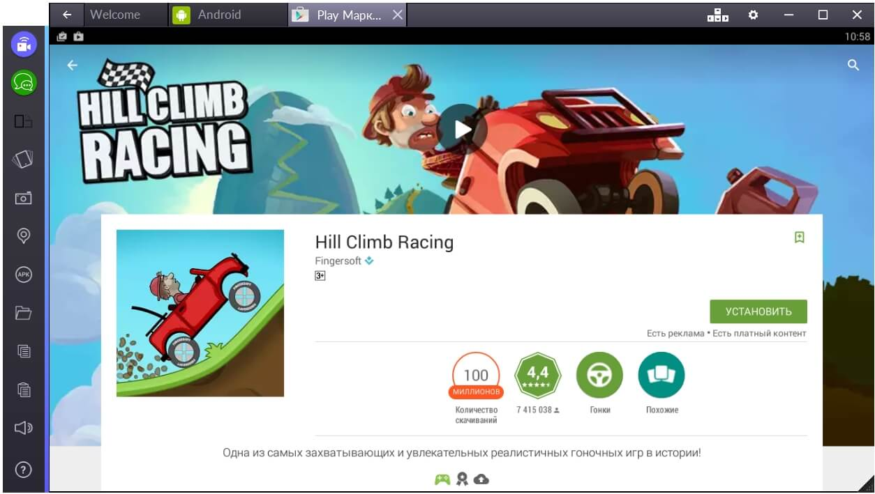 Download hill climb racing game for computer
