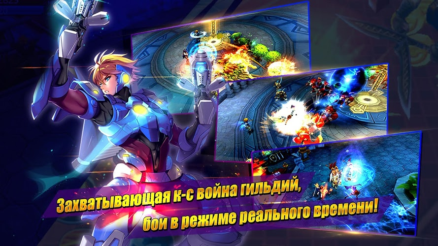 Игра Sword of Chaos