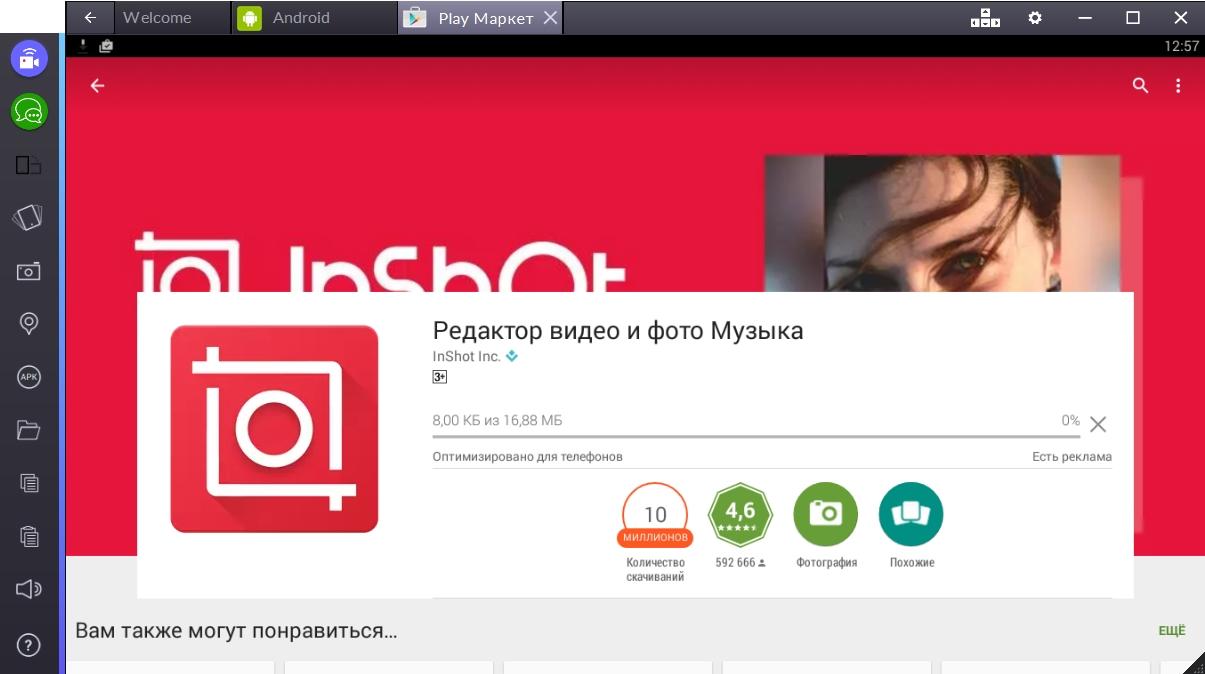 inshot-ustanovka-redaktora