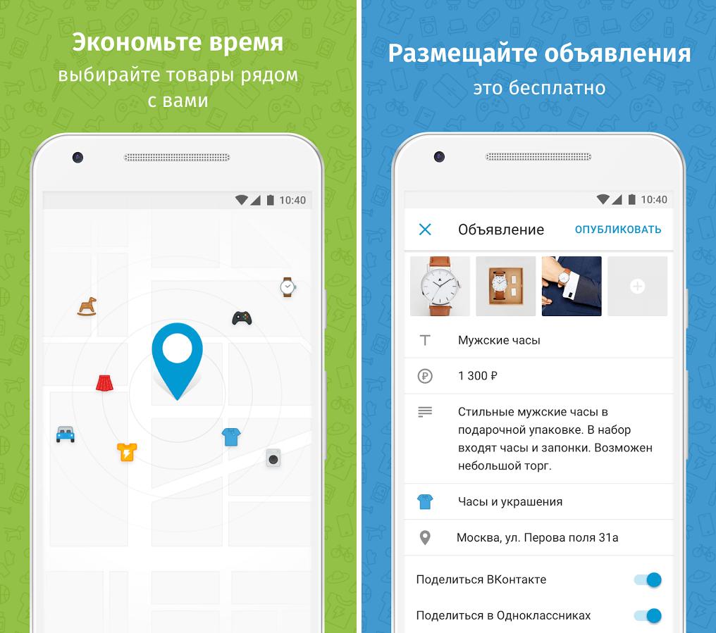 Интерфейс Юлы