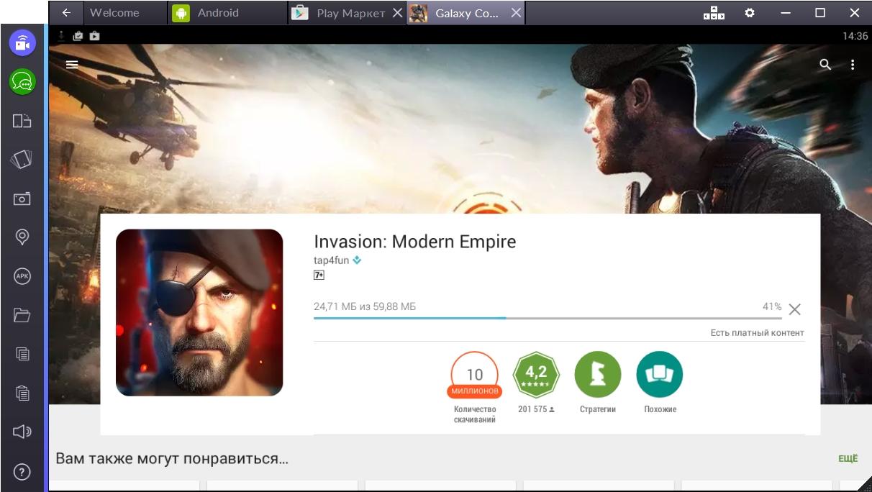 invasion-modern-empire-zagruzka-igry