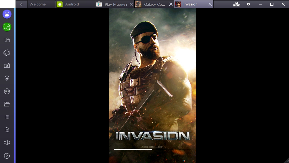 invasion-modern-empire-zapusk-igry