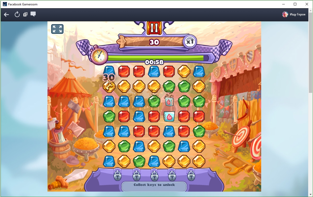 ishhu-geroya-igra-iz-gameroom