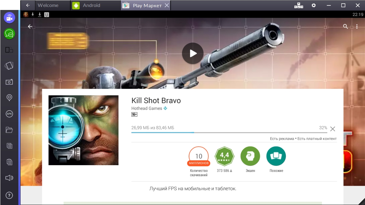 kill-shot-bravo-skachivanie-igry