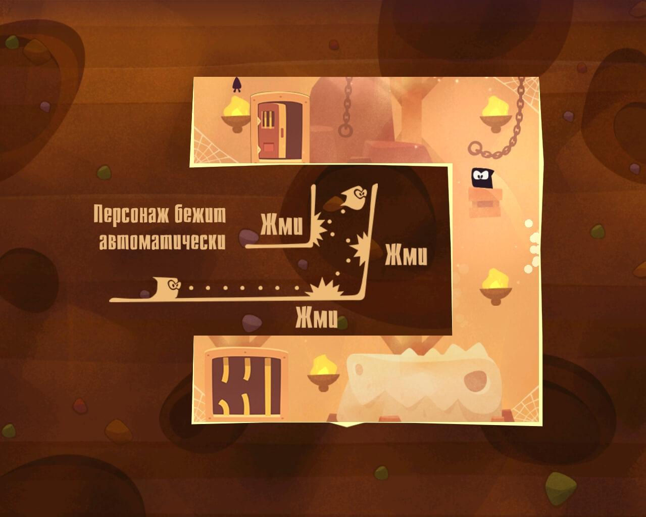 king-of-thieves-igrovoj-interfejs-igry-dlya-vindovs-10