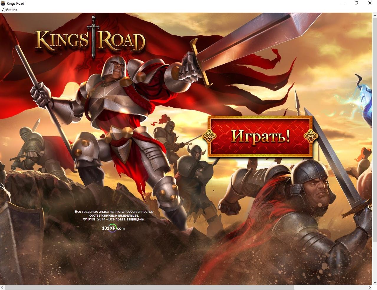 kingsroad-start-igry