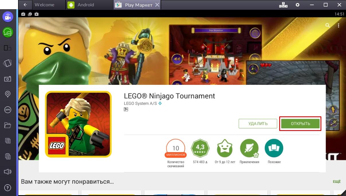 lego-ninjago-tournament-igra-gotova-k-azpusku