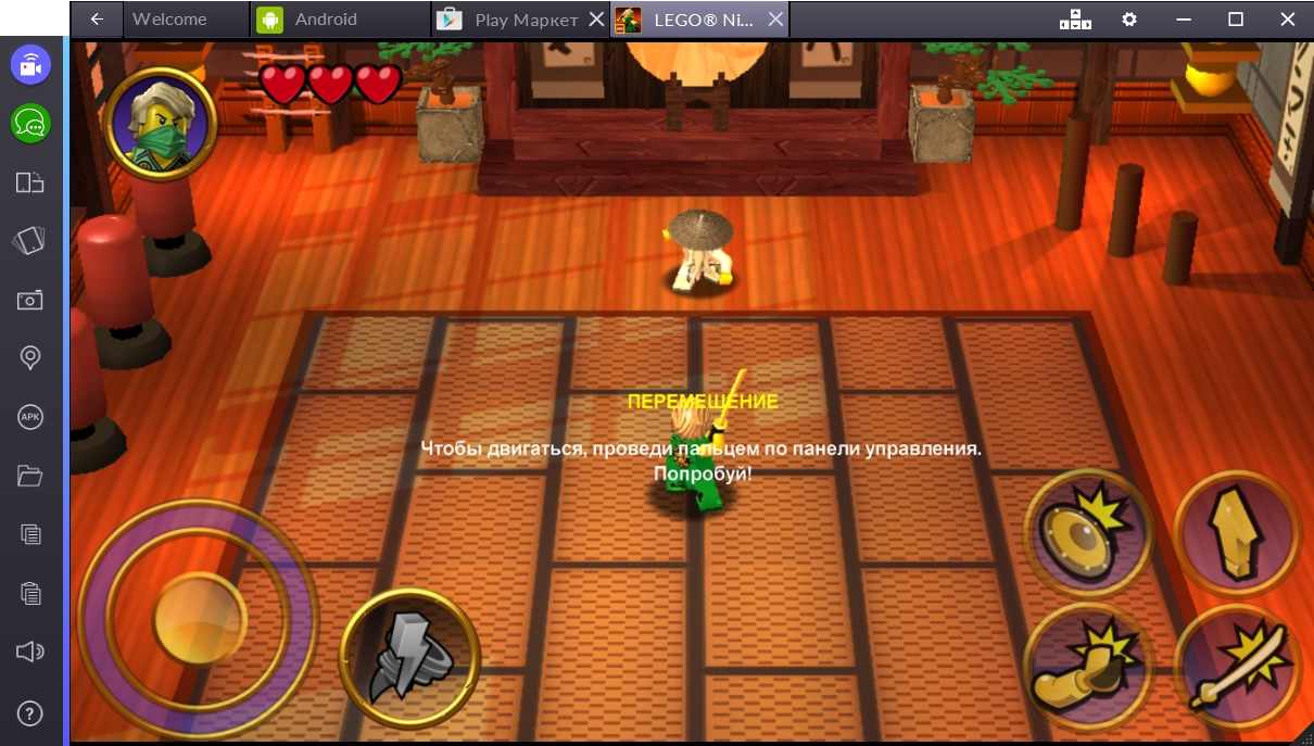 lego-ninjago-tournament-igrovoj-interfejs