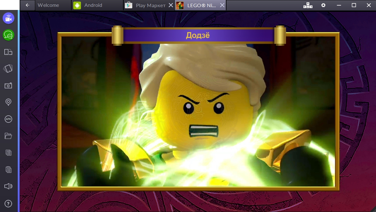 lego-ninjago-tournament-personazh-igry