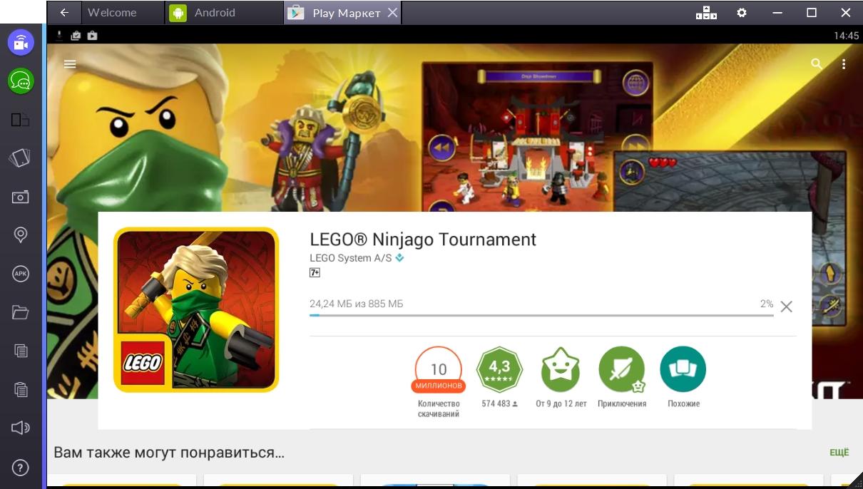 lego-ninjago-tournament-skachivanie-igry