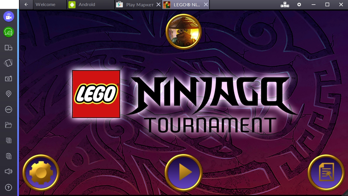lego-ninjago-tournament-start-igry