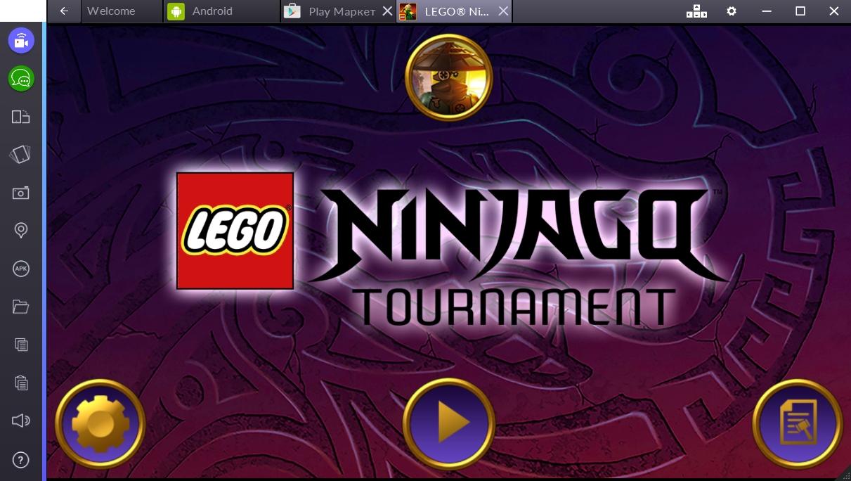 lego-ninjago-tournament-start-igry
