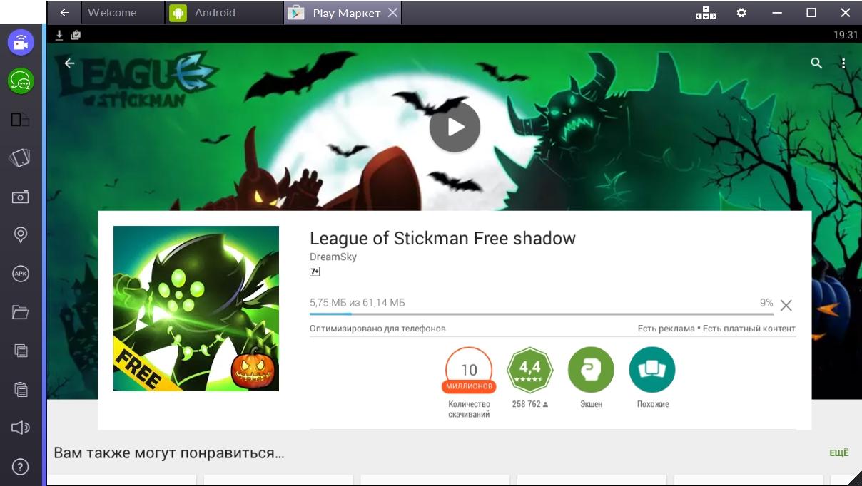 leagueof-stickman-skachivanie-igry