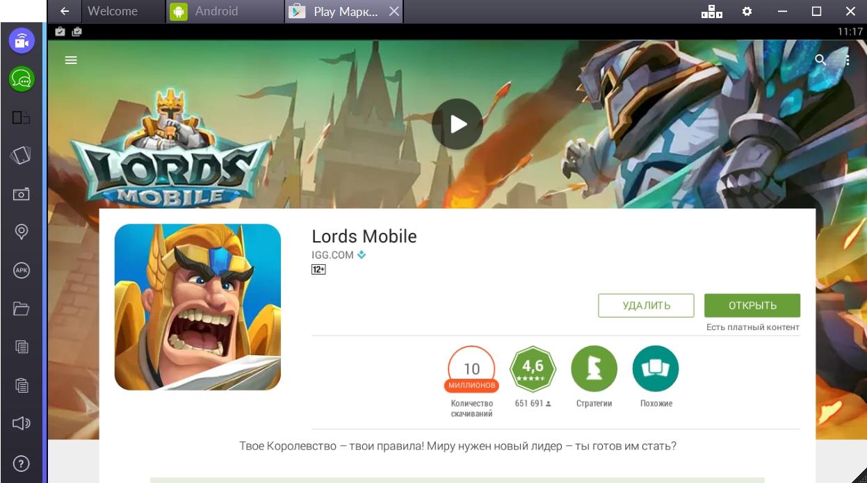 lords-mobile-igra-ustanovlenna