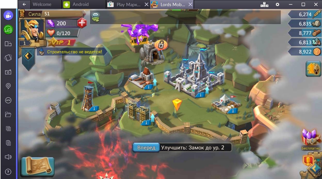 lords-mobile-igrovoj-interfejs