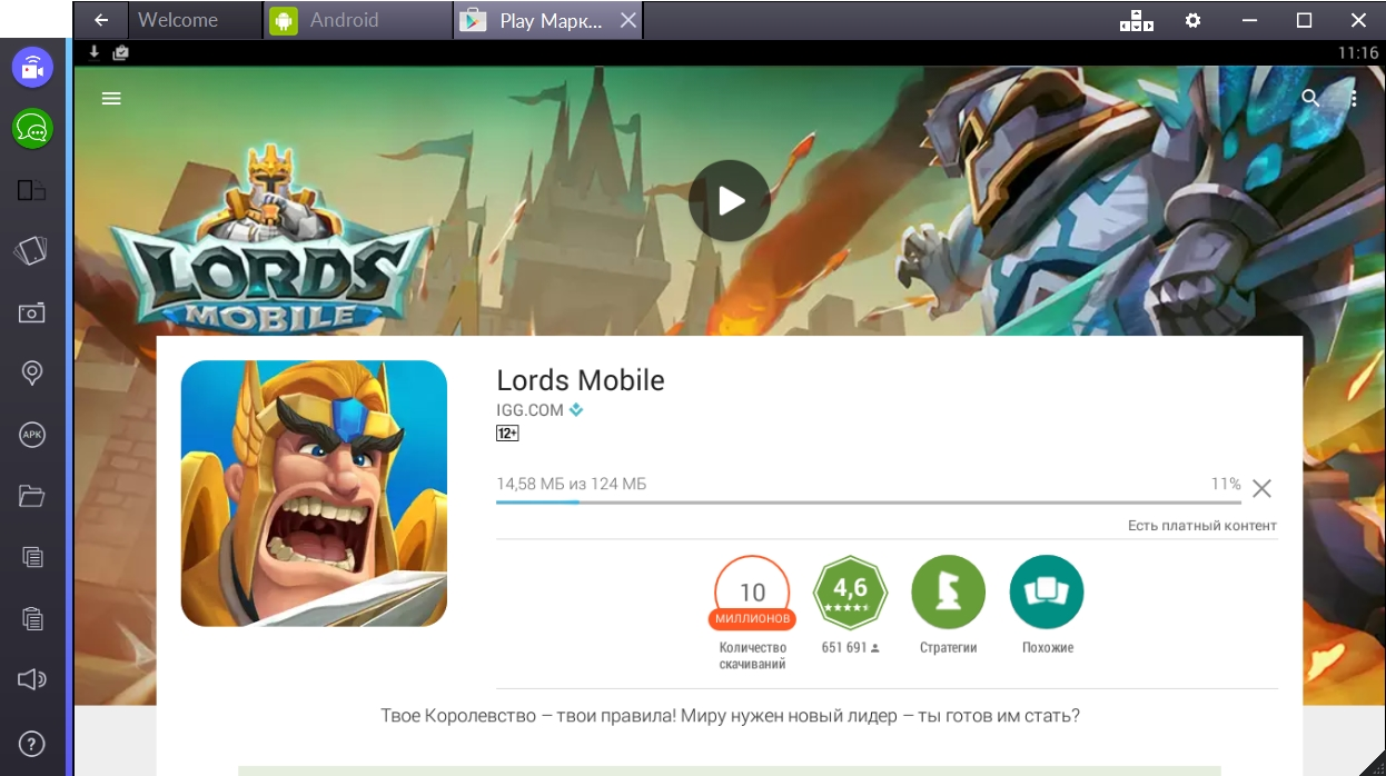 lords-mobile-skachivanie-igry