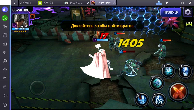 marvel-future-fight-boj