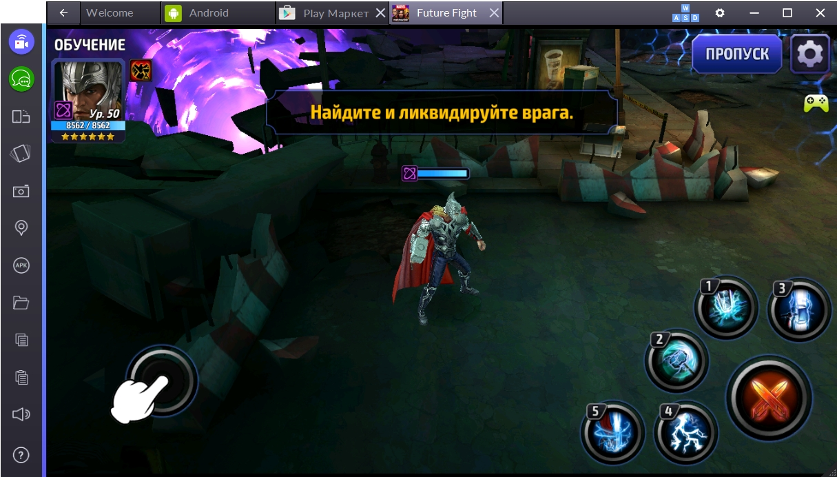 marvel-future-fight-igrovoj-interfejs