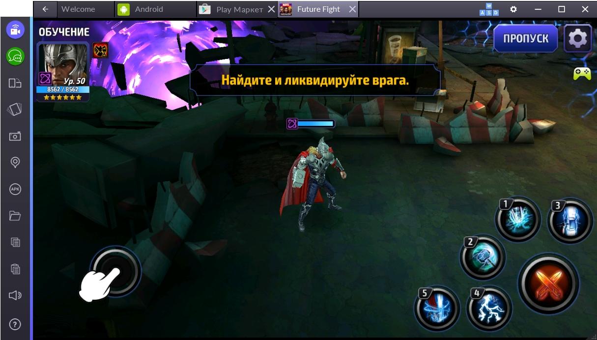 marvel-future-fight-igrovoj-interfejs