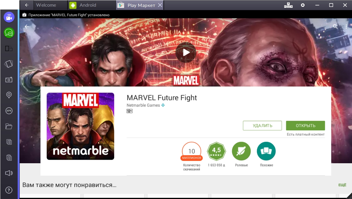 marvel-future-fight-otkryt-igru