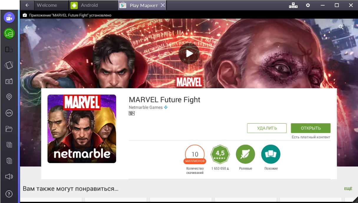 marvel-future-fight-otkryt-igru